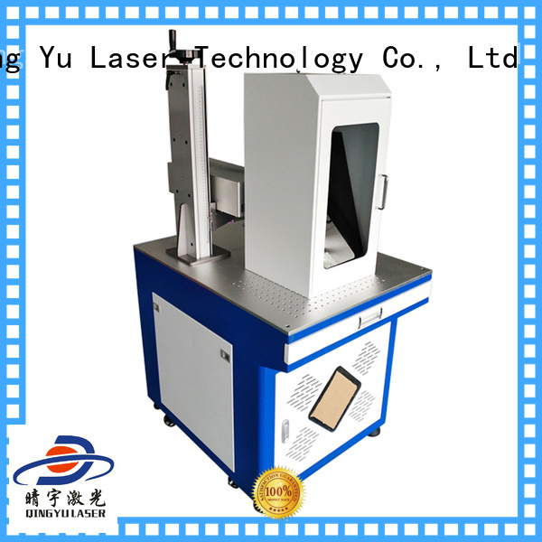 Qingyu laser marking machine manufacturers manufacturer for cloth