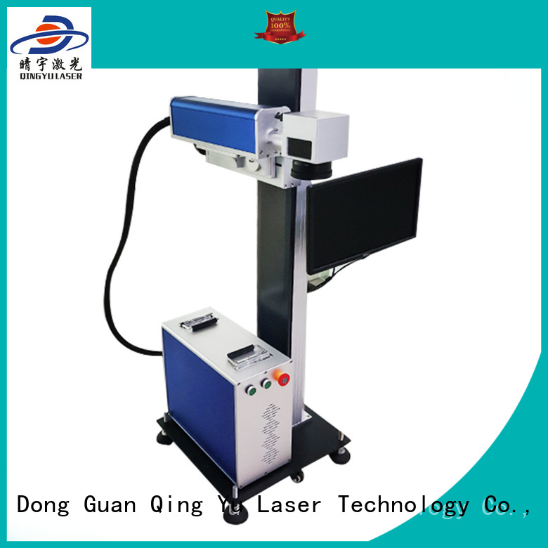 laser marking equipment series for food Qingyu