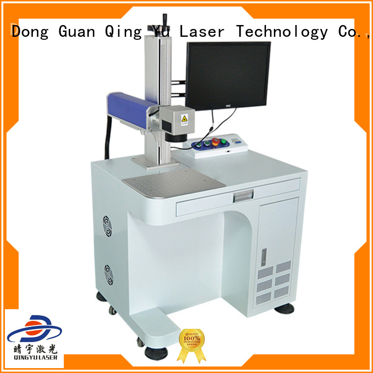 Qingyu laser marking companies customized for beverage
