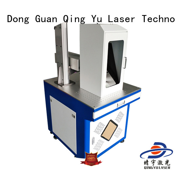 Qingyu high precise laser marking machine cost customized for beverage