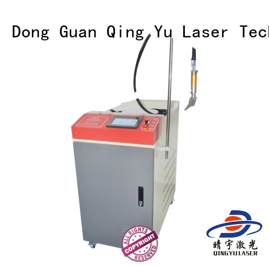 Qingyu long lasting laser welding machine personalized for large workpieces