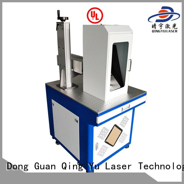Qingyu laser marking companies manufacturer for electronic