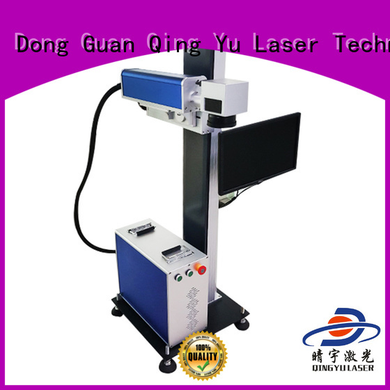 Qingyu affordable laser marking machine manufacturer for beverage