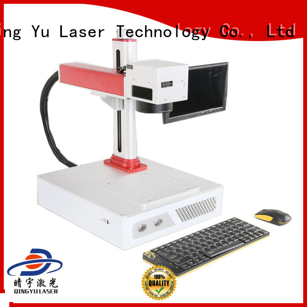 Qingyu high speed laser marking machine cost supplier for food