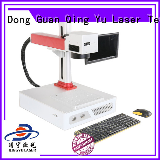 Qingyu stable laser marking machine manufacturers series for leather