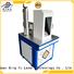 Qingyu portable laser marking machine series for meter