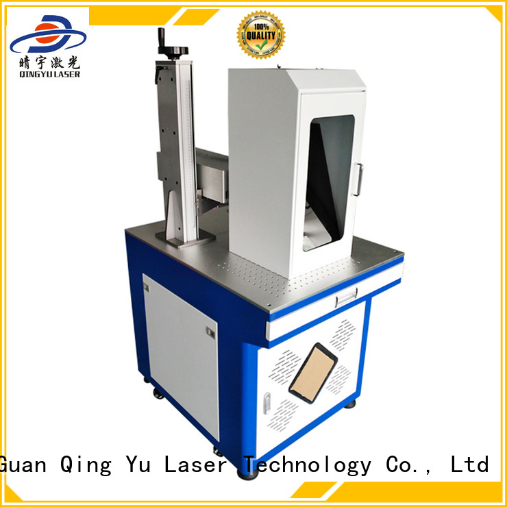 Qingyu affordable laser marking machine customized for cloth