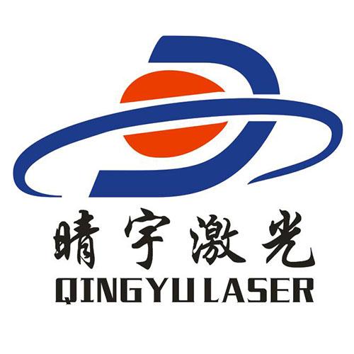 Qingyu Array image100