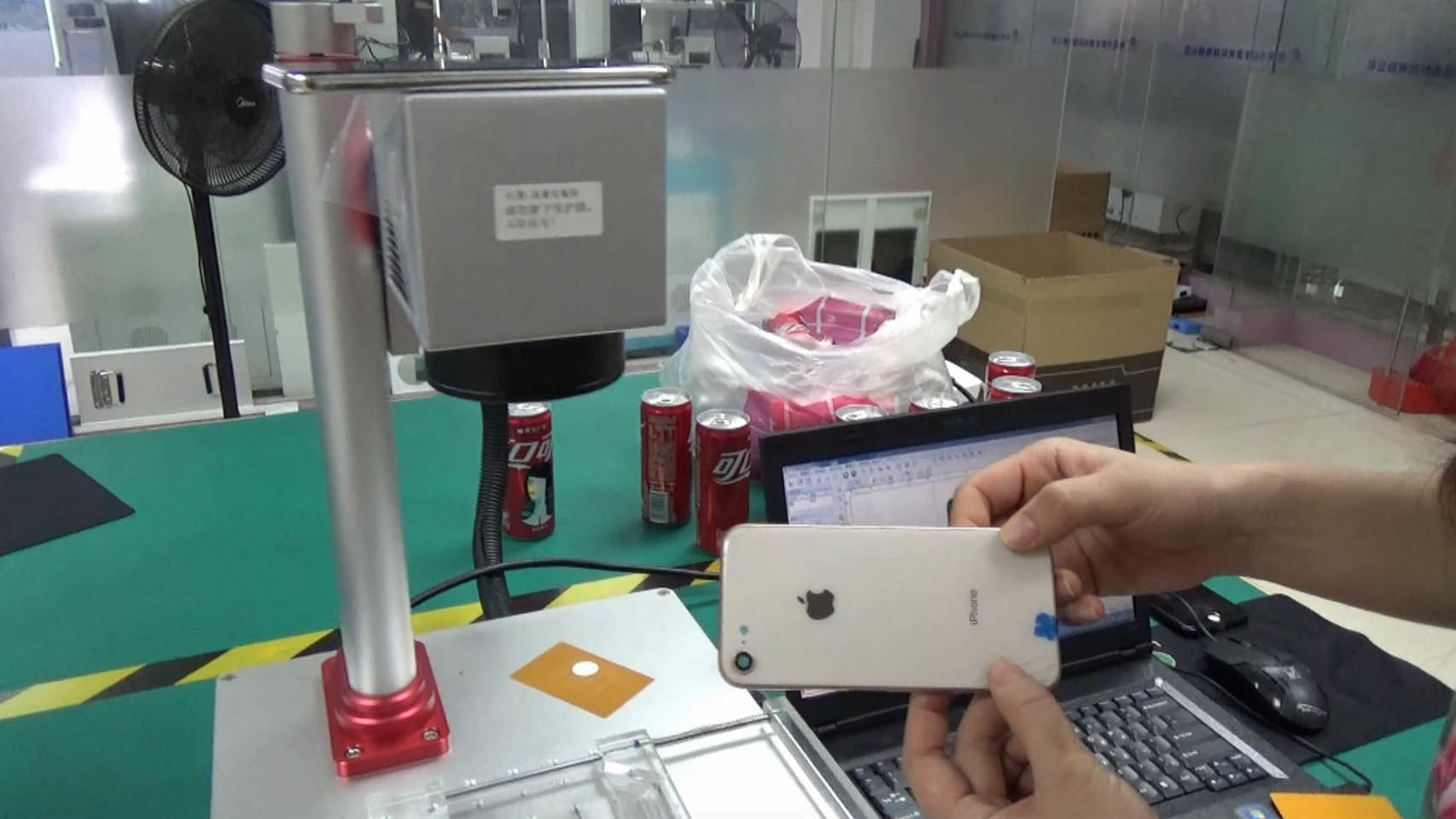 Micro fiber laser machine mobile phone split screen complete video