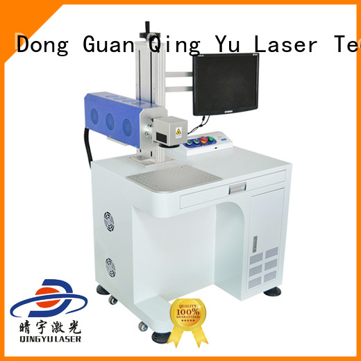 Qingyu portable mini laser marking machine for electronic