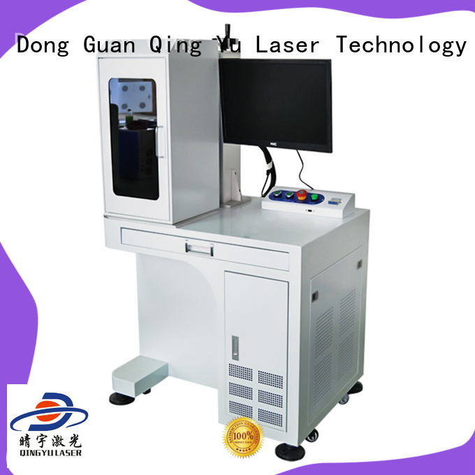 Qingyu best laser marking machines customized for cloth