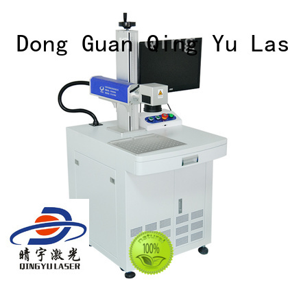 best laser marking machines series for leather Qingyu