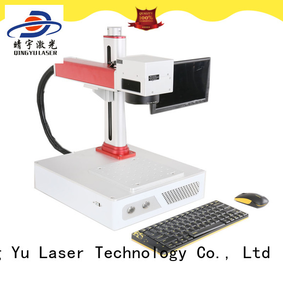Qingyu high speed laser marking equipment customized for meter