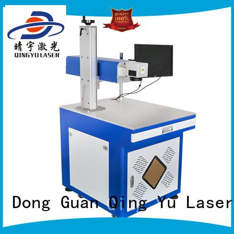 Qingyu LCD laser repair machine customized for meter