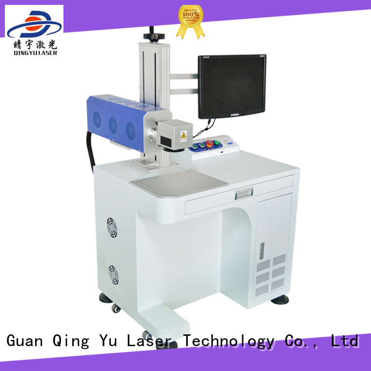 high precise affordable laser marking machine supplier for leather
