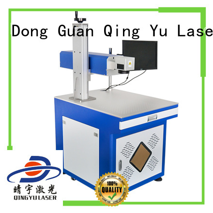 Qingyu portable laser marking equipment customized for cloth