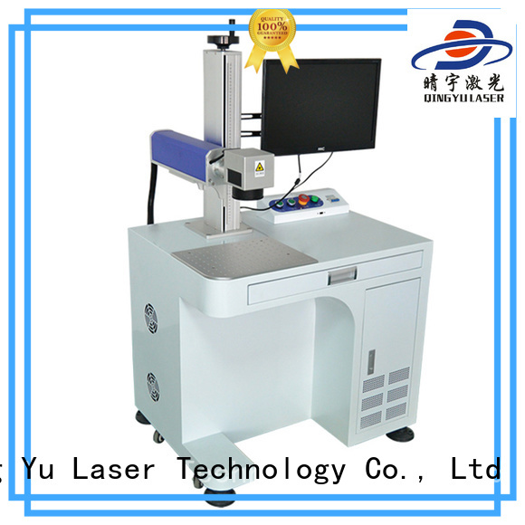 laser marking machine manufacturers series for electronic Qingyu