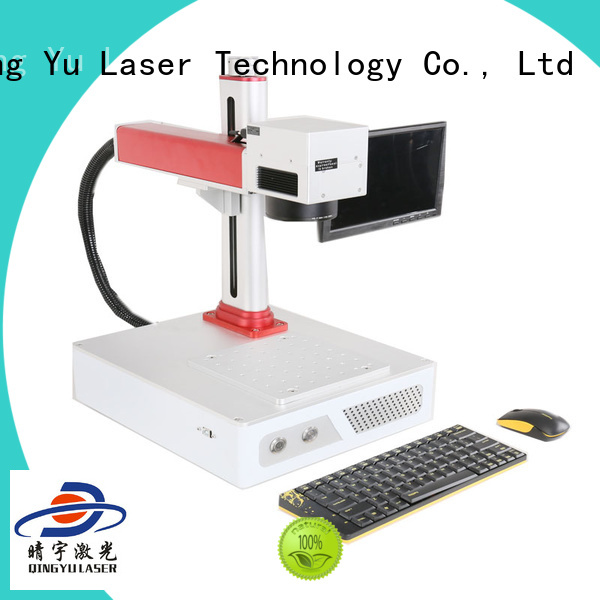 Qingyu high precise laser marking machine supplier customized for cloth