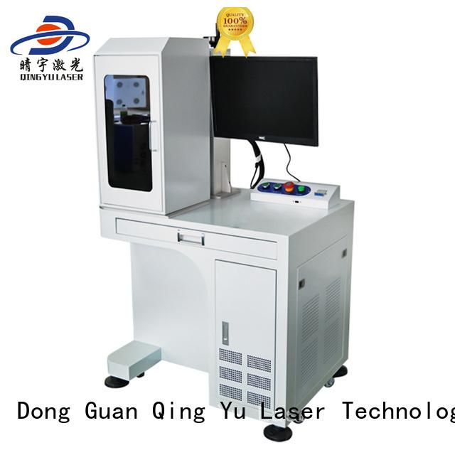 Qingyu high speed best laser marking machines supplier for food