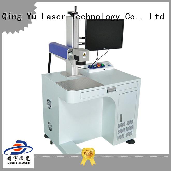Qingyu laser marking companies manufacturer for meter