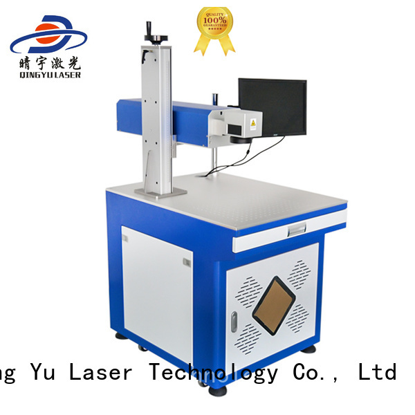 Qingyu laser marking machine supplier for leather