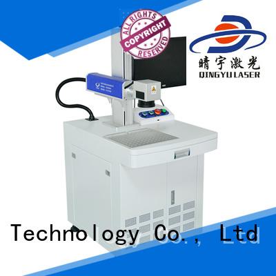 Qingyu laser marking machine supplier supplier for leather