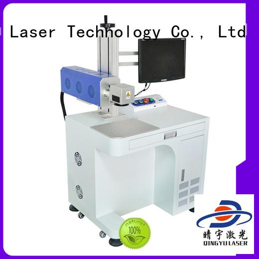 Qingyu marking machine customized for leather