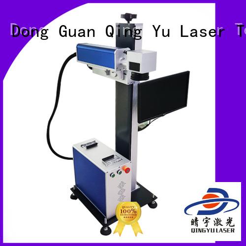Qingyu high precise marking machine manufacturer for electronic