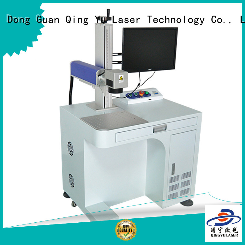 Qingyu high speed best laser marking machines manufacturer for meter