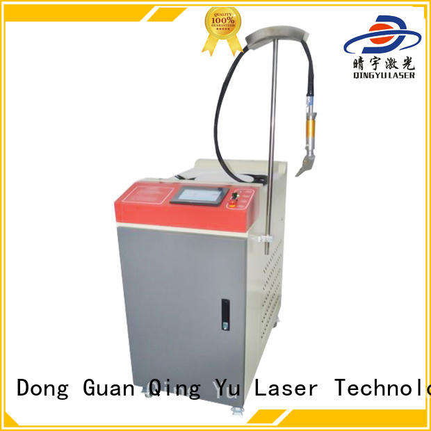 Qingyu efficient laser welding equipment low energy consumption for large workpieces