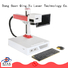 Qingyu high precise laser marking machine cost manufacturer for meter