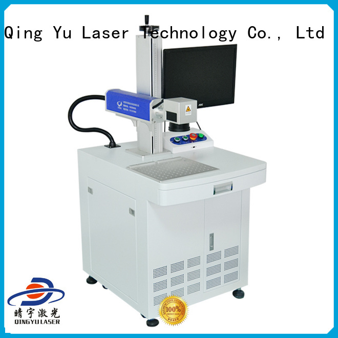 Qingyu laser marking machine manufacturers customized for beverage