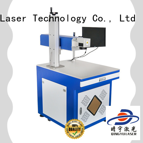 Qingyu stable laser marking equipment manufacturer for cloth