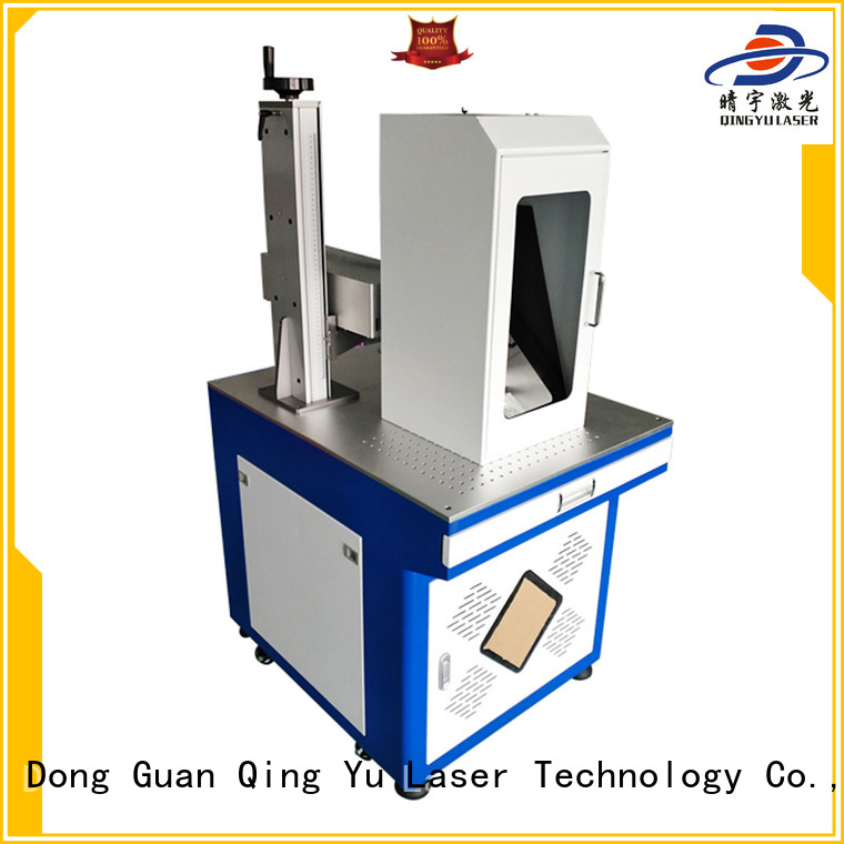 Qingyu high speed laser marking machine customized for cloth
