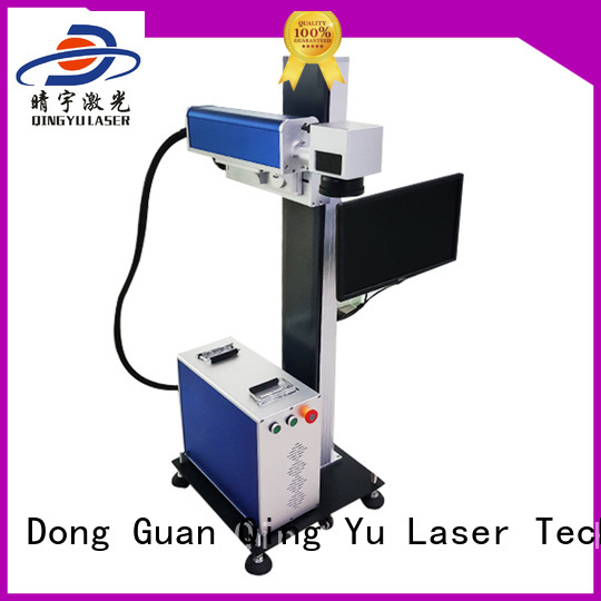 Qingyu portable LCD laser repair machine manufacturer for leather
