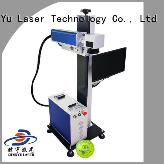 Qingyu high precise fiber marking laser for leather