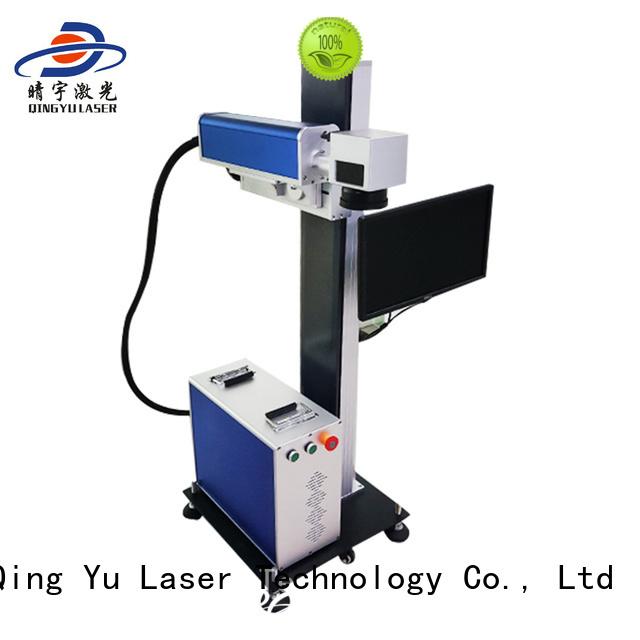 Qingyu best laser marking machines customized for electronic