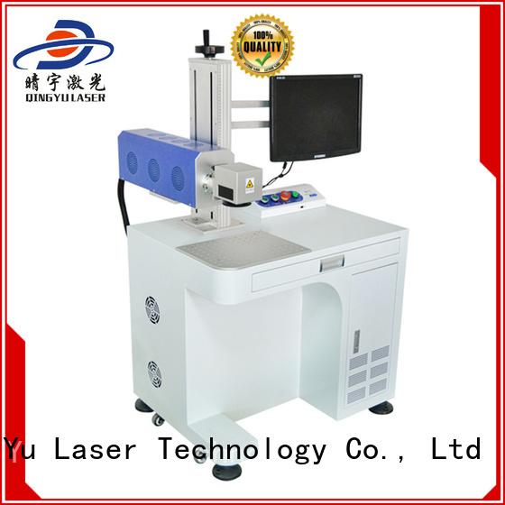 Qingyu laser marker supplier for leather