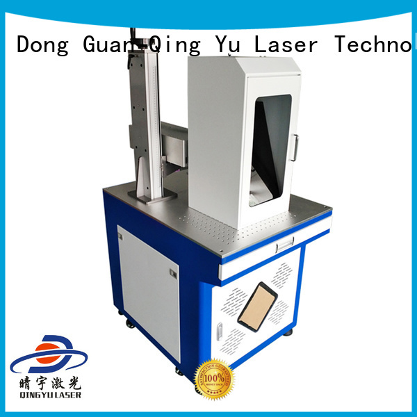 Qingyu stable LCD laser repair machine supplier for meter