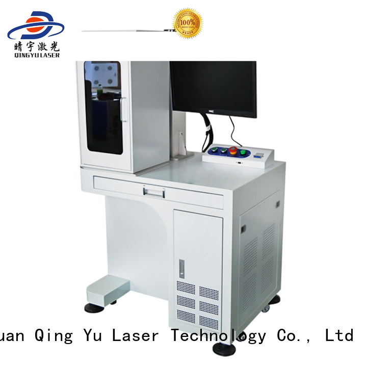 Qingyu portable LCD laser repair machine manufacturer for meter