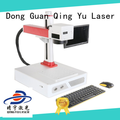 Qingyu portable laser marking machine manufacturers customized for cloth