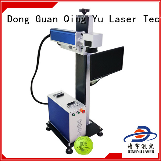 Qingyu laser marking machine series for beverage