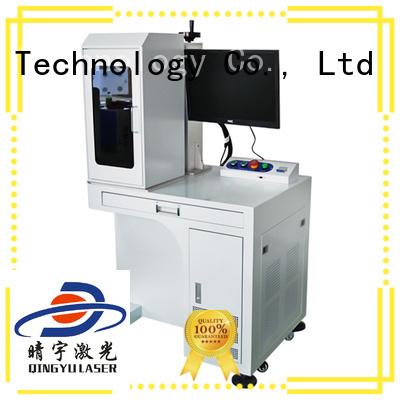 Qingyu laser marking machine manufacturers series for electronic