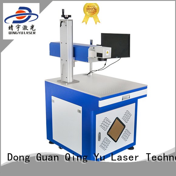 Qingyu portable affordable laser marking machine series for meter