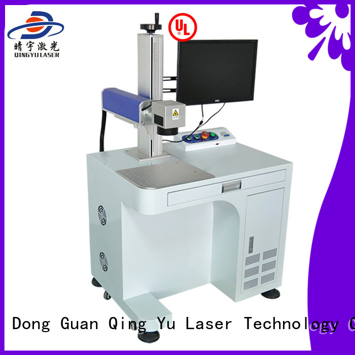 high speed LCD laser repair machine customized for leather