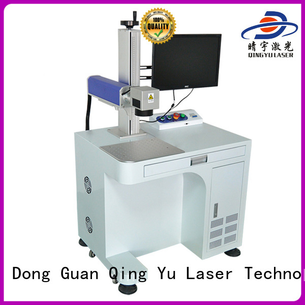 Qingyu high precise laser marking machine cost manufacturer for cloth