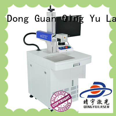 Qingyu laser marking equipment customized for food