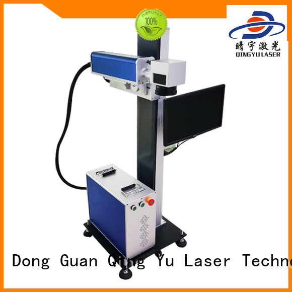 Qingyu high precise laser marking machine manufacturer for electronic