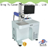 Qingyu high precise laser marker series for electronic