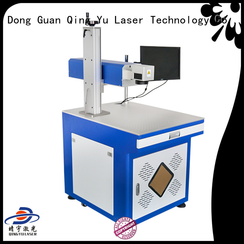 Qingyu laser marking equipment customized for cloth